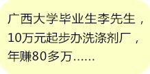 湖南省万博手机版本官网登录体育万博app下载最新版有限公司