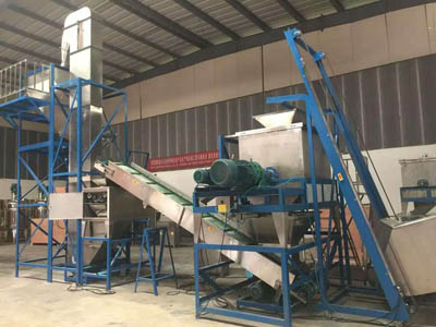 洗衣粉生产线 XJ1200-6C